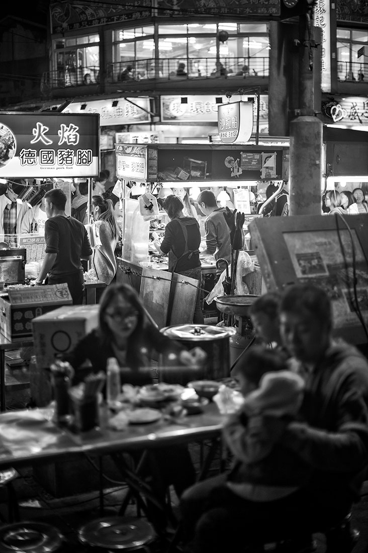 Ningxia Night Market, Taiwan